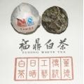 Lisovaný Fu Ding Bai Mu Dan 2015 5g