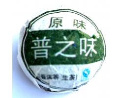 Sheng puer minituoča 2011 Shu Dai Zi TS 1ks