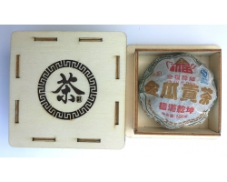 Archivní sheng puer hnízdo 2009 Jin Fu TF 5x100g