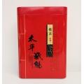 Tai Ping Hou Kui nová sklizeň 2019 250g