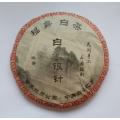 Fu Ding Bai Hao Jin Zhen koláč 2012 50g