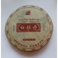 Fu Ding Bai Mu Dan koláč 2011 350g vzorek 10g