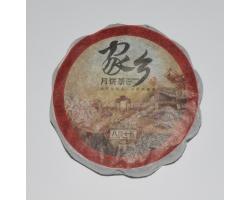 Fu Ding Shou Mei koláček Moon Cake 2011 100g
