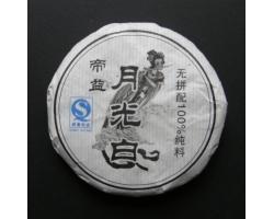 Raritní archivní koláček Yue Guang Bai 2008 100g