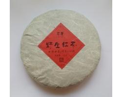 Wuyishan Zeng Shan Xiao Zhong koláč 2013 350g