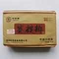 Wuzhou Liubao cihla 2011 400g