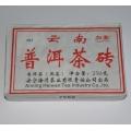 Shu puerh cihla 2007 Anning Haiwan TF 250g