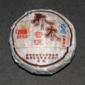 Shu puer minituoča 2010 Jin Fu TF 1ks