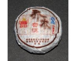 Shu puer minituoča 2010 Jin Fu TF 50g