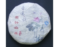Archivní shu puer koláček Meng Hai 2006 100g