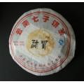 Shu pu-erh koláč Baoshan 2007 Meng Long TF 357g