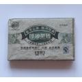 Archivní sheng puer cihla 2007 Lang He TF 250g