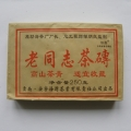 Archivní Sheng puerh cihla 2006 Anning Haiwan TF 250g
