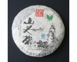 Sheng puer koláč Meng Ku 2010 Shu Dai Zi TS 200g akční nabídka