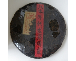Archivní shu puer koláč Menghai 1983 Long Ma Tong Qing TF vzorek 50g
