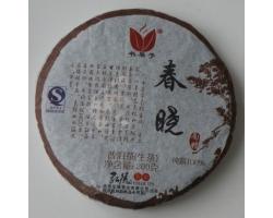 Sheng puer koláč Nannuo 2011 Shu Dai Zi TS 200g