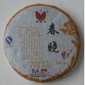 Sheng puer koláč Jingmai 2011 Shu Dai Zi TS 200g