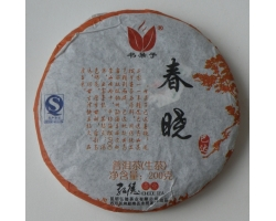 Sheng puer koláč Bada 2011 Shu Dai Zi TS 200g