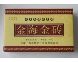 Archivní shu pu-erh cihla Menghai 1995 Jin Hai TS 250g