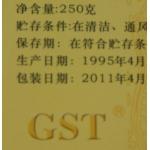 Archivní shu pu-erh cihla Menghai 1995 Jin Hai TS 250g (vzorek 50g)