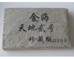 Archivní sheng puer Yiwu Jin Hai Zhuang Cha 2003 250g vzorek 50g