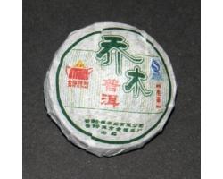 Sheng puer minituoča 2010 Jin Fu TF 50g