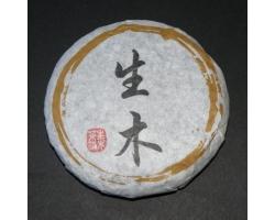 Ye Sheng koláček Shengmu 2011 100g