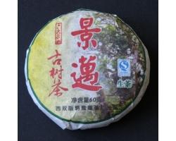 Sheng koláček Jingmai Gu Shu 2011 60g