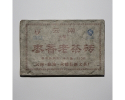 Shu pu-erh cihla 2012 250g