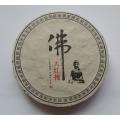 Wuyishan Da Hong Pao 2009 Cha Chan Yi Wei koláč 350g