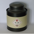 Wuyishan Shui Xian Premium Quality 150g