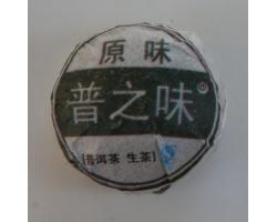 Sheng puer minituoča 2011 Shu Dai Zi TS 50g