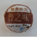 Shu pu-erh minituoča 2011 Shu Dai Zi TS 50g
