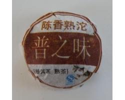 Shu pu-erh minituoča 2011 Shu Dai Zi TS 1ks