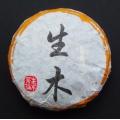 Shu puer koláček Lincang 2009 Shengmu TS 60g