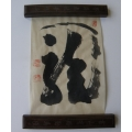 Japonská kaligrafie Drak 04