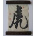 Japonská kaligrafie Tygr 01