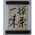 Japonská kaligrafie Čaj a zen jsou jedno 02