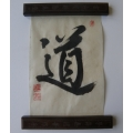 Japonská kaligrafie Tao 01