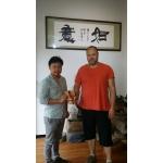 Wuyishan Zeng Shan Xiao Zhong Fang Xu 2019 10g