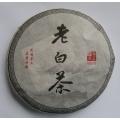 Fu Ding Shou Mei koláč 2015 50g