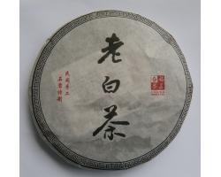 Fu Ding Shou Mei koláč 2015 350g vzorek 50g
