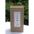 Wuyishan Zeng Shan Xiao Zhong Fang Xu 2019 Gift box 10x5g