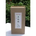 Wuyishan Da Hong Pao Lao Cha 2006 Gift box 10X5g