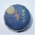 Fu Ding Shou Mei koláček 2012 100g