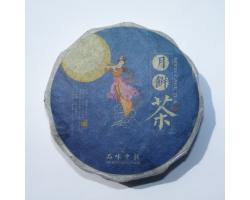Fu Ding Shou Mei koláček Moon Cake 2012 100g