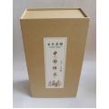 Degustační set čínských zelených čajů High quality 60g