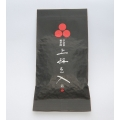 Gyokuro  Obaku 2017 50g
