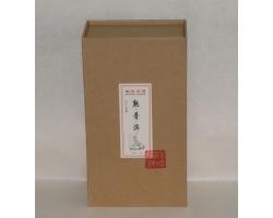 Degustační set čínských Shu puerů Menghai 60g