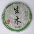 Sheng puer koláč Shengmu TS Yiwu 2012 San He She Gu Shu 200g